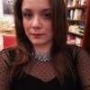 tutor a salerno - Alessia Rita