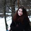 tutor a castello brianza - Marianna