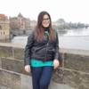 tutor a Ferrara - Erika