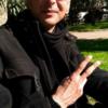 tutor a Noicattaro - Gianluca