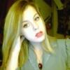 tutor a Mirano - Alessia