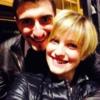 tutor a Fidenza  - Valentina