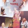tutor a roma - Argia Sara