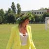 tutor a Vicenza - Cristina