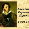 tutor a Cadoneghe - Anna