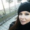 tutor a Cava dei Tirreni  - Chiara