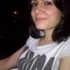 tutor a maddaloni - Fiorella