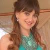 tutor a Biancavilla - Luana
